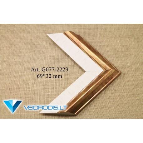 Rėmeliai G077 (2223.2225.2226.2227)