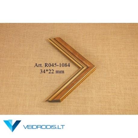 Rėmelis R045 (1084,1085,1424,1920)